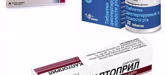 Ингибиторы АПФ. Механизм действие и классификация. Показание, противопоказание и побочные эффекты.